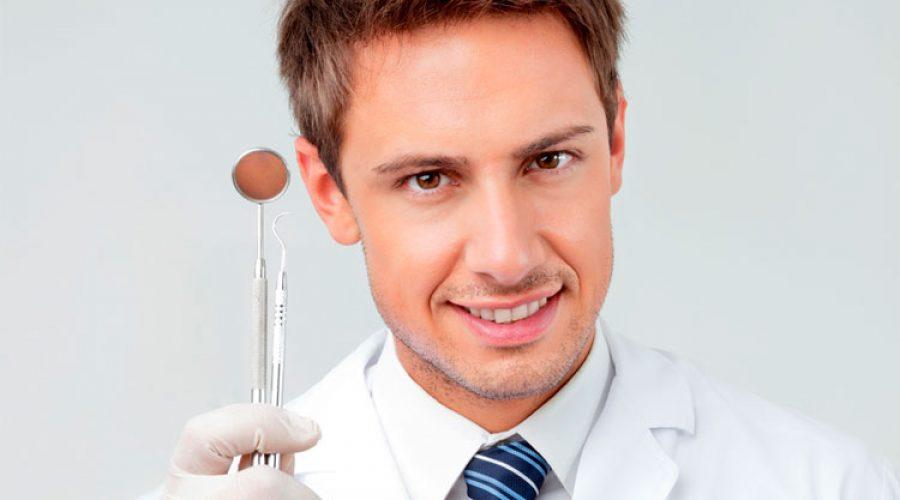 Звездная болезнь у стоматологов. Часть 1